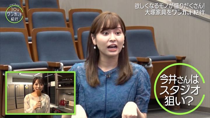 2020年07月03日角谷暁子の画像12枚目