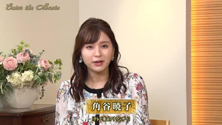 2020年07月04日角谷暁子の画像03枚目
