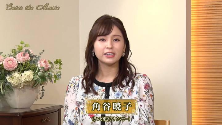 2020年07月04日角谷暁子の画像04枚目