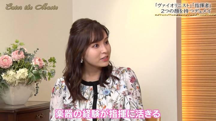 2020年07月04日角谷暁子の画像06枚目