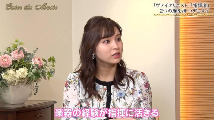 2020年07月04日角谷暁子の画像07枚目