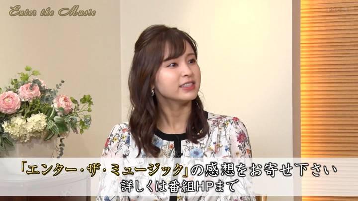 2020年07月04日角谷暁子の画像09枚目