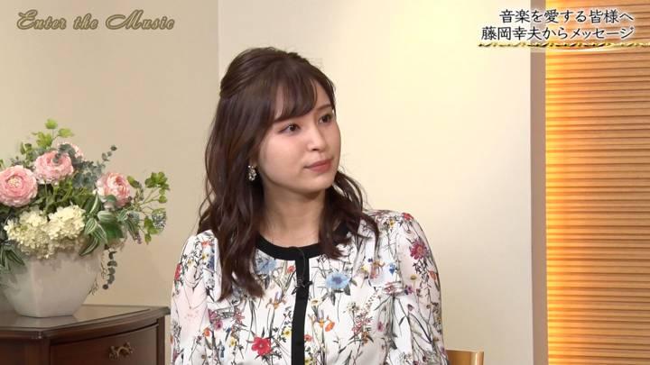2020年07月04日角谷暁子の画像11枚目