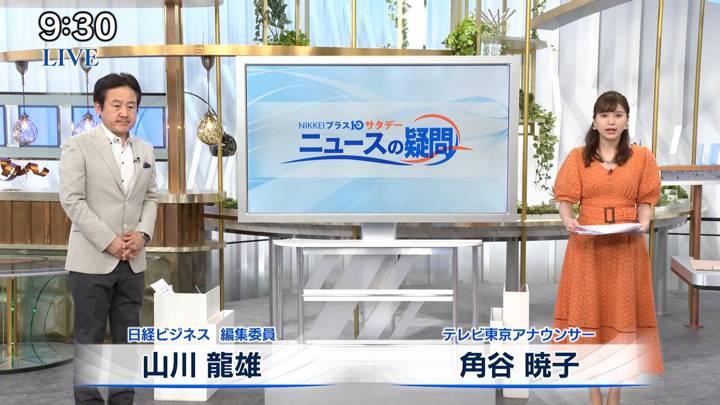 2020年07月04日角谷暁子の画像14枚目
