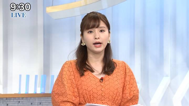 2020年07月04日角谷暁子の画像16枚目