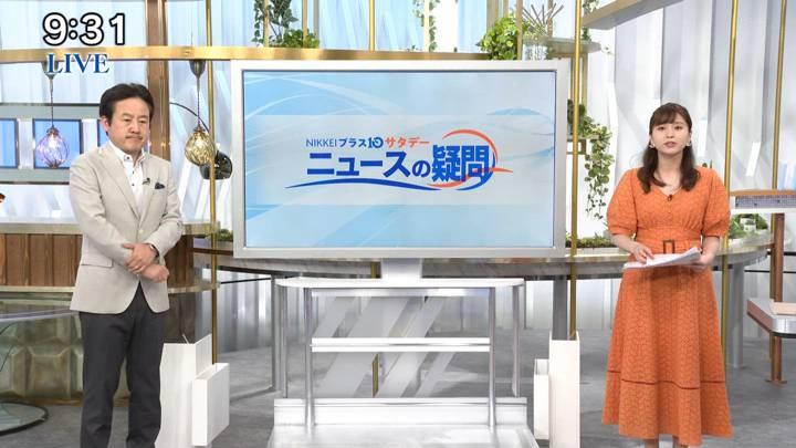 2020年07月04日角谷暁子の画像18枚目