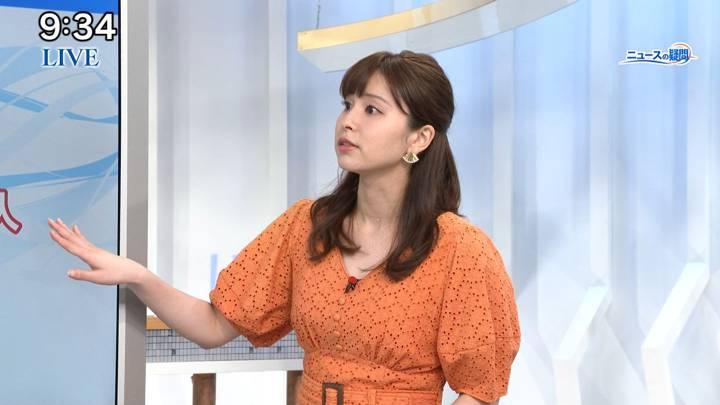 2020年07月04日角谷暁子の画像20枚目