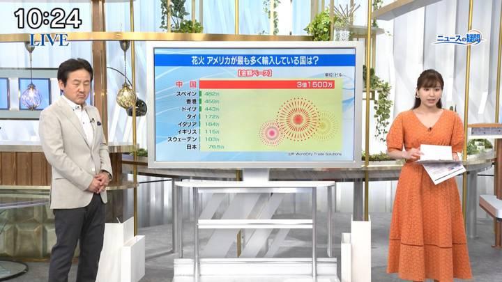 2020年07月04日角谷暁子の画像32枚目