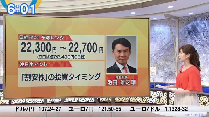 2020年07月09日角谷暁子の画像02枚目
