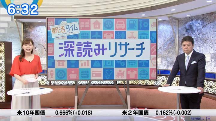 2020年07月09日角谷暁子の画像08枚目