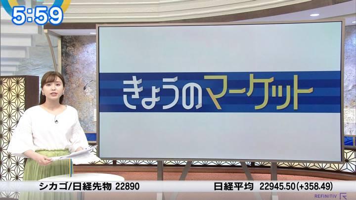 2020年07月16日角谷暁子の画像01枚目