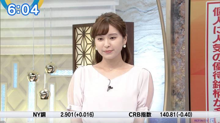 2020年07月17日角谷暁子の画像02枚目