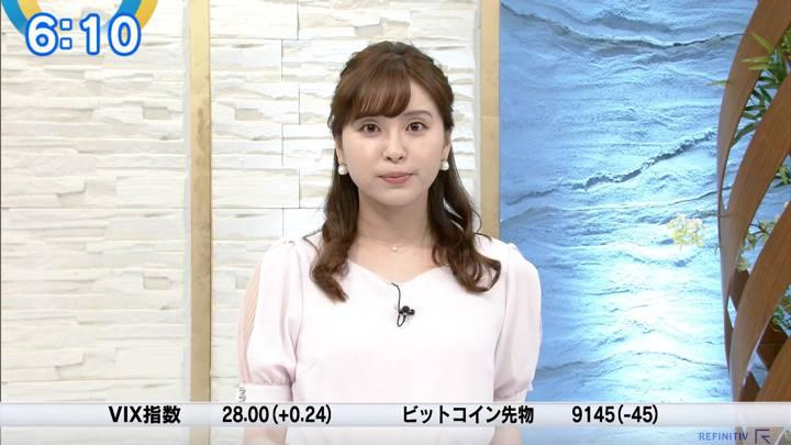 2020年07月17日角谷暁子の画像04枚目