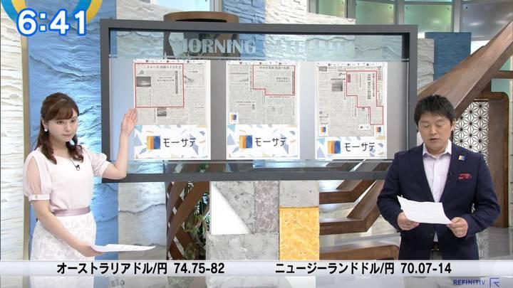 2020年07月17日角谷暁子の画像07枚目