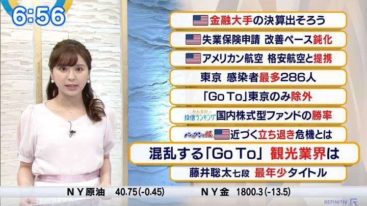 2020年07月17日角谷暁子の画像10枚目
