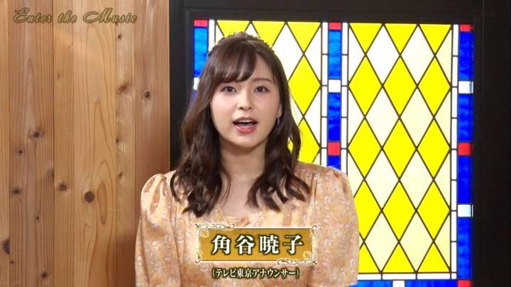 2020年07月18日角谷暁子の画像01枚目