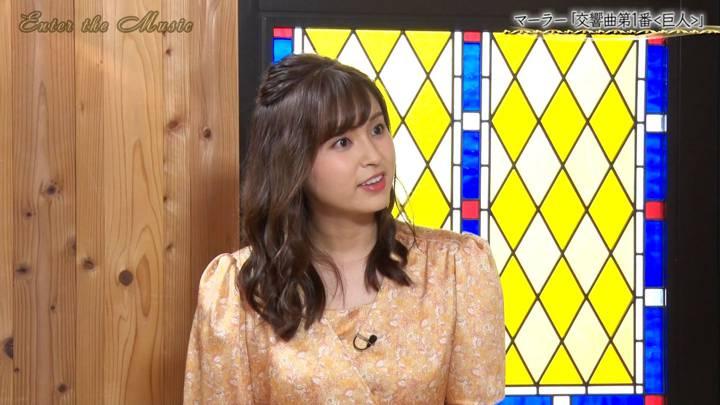 2020年07月18日角谷暁子の画像03枚目
