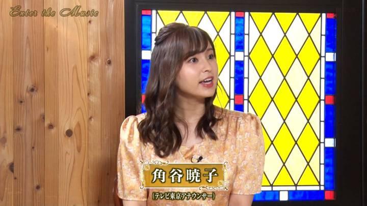 2020年07月18日角谷暁子の画像06枚目