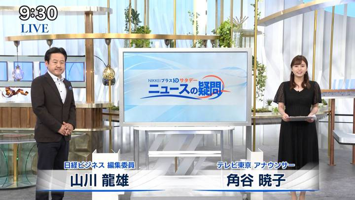 2020年07月18日角谷暁子の画像10枚目