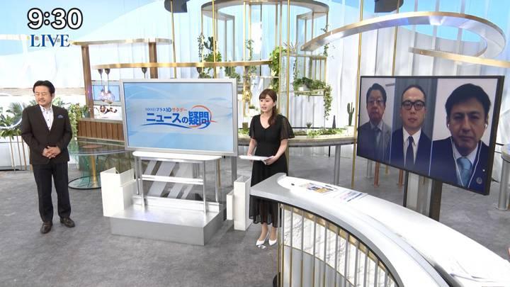 2020年07月18日角谷暁子の画像11枚目