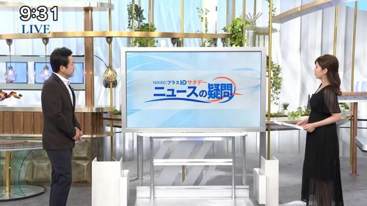 2020年07月18日角谷暁子の画像12枚目