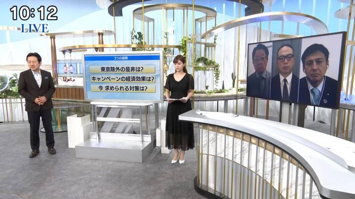 2020年07月18日角谷暁子の画像17枚目