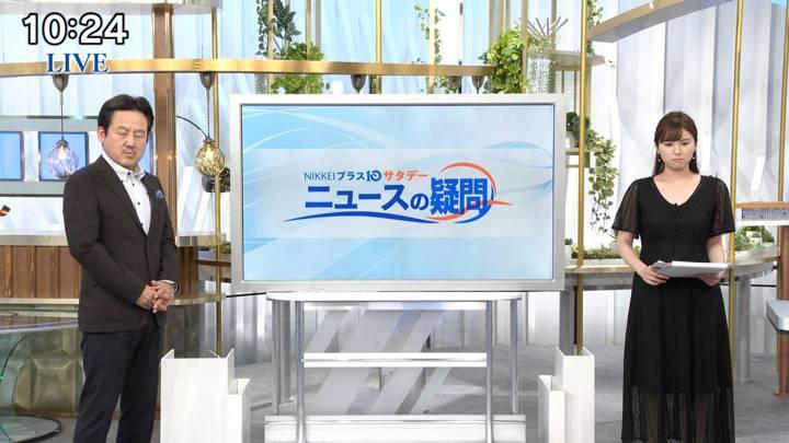 2020年07月18日角谷暁子の画像18枚目