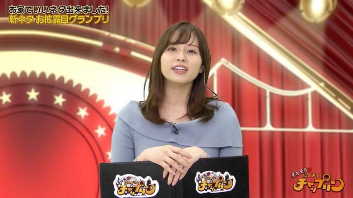 2020年07月18日角谷暁子の画像22枚目