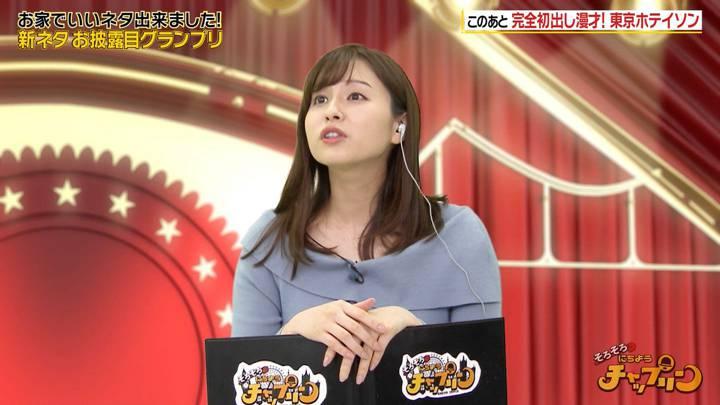 2020年07月18日角谷暁子の画像25枚目