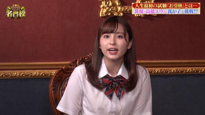 2020年07月19日角谷暁子の画像02枚目