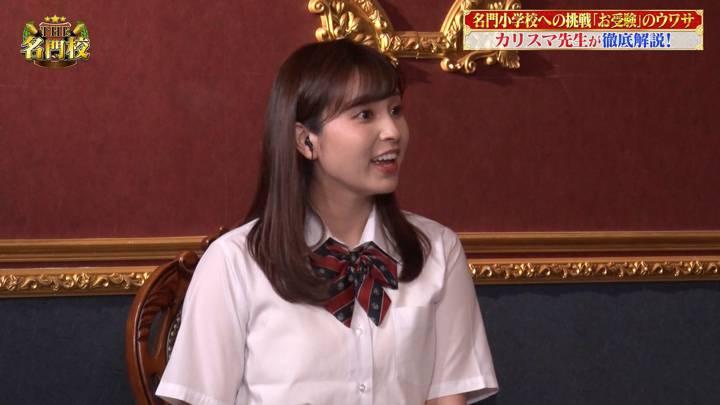 2020年07月19日角谷暁子の画像03枚目