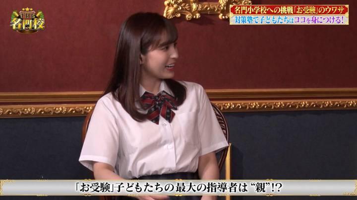 2020年07月19日角谷暁子の画像05枚目