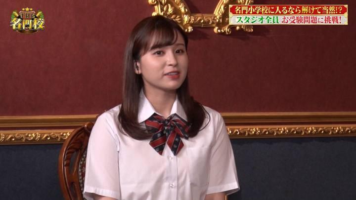 2020年07月19日角谷暁子の画像10枚目