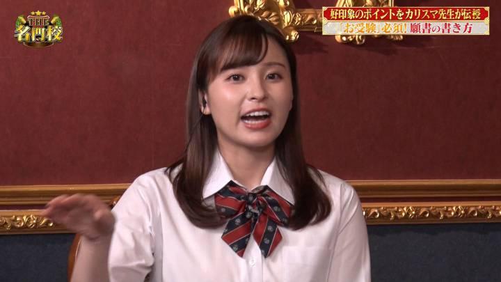 2020年07月19日角谷暁子の画像15枚目