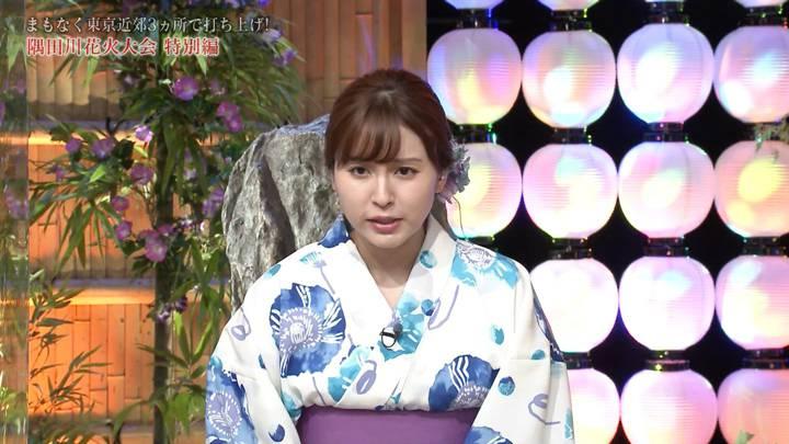 2020年07月25日角谷暁子の画像06枚目