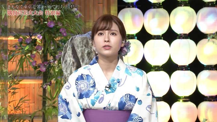2020年07月25日角谷暁子の画像07枚目