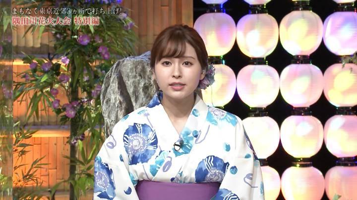2020年07月25日角谷暁子の画像08枚目