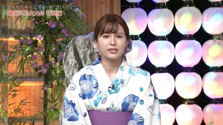 2020年07月25日角谷暁子の画像09枚目