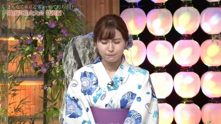 2020年07月25日角谷暁子の画像11枚目