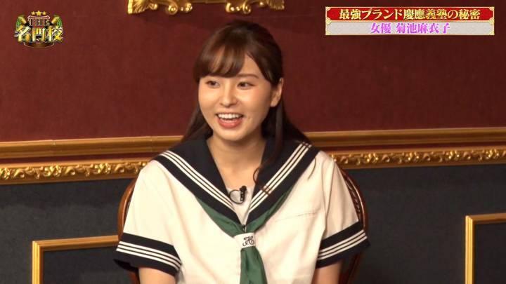 2020年07月26日角谷暁子の画像01枚目