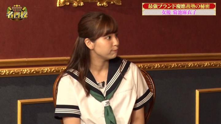 2020年07月26日角谷暁子の画像02枚目