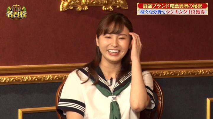 2020年07月26日角谷暁子の画像04枚目