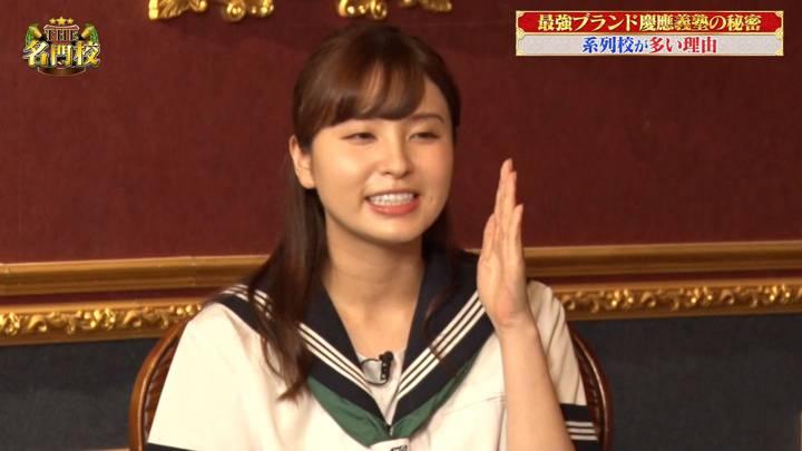2020年07月26日角谷暁子の画像05枚目
