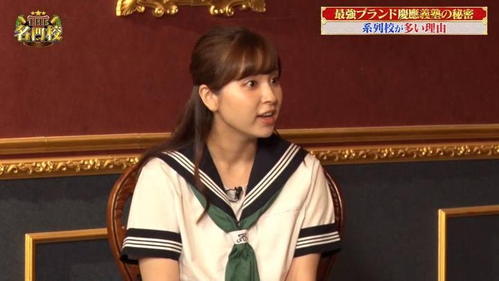 2020年07月26日角谷暁子の画像06枚目