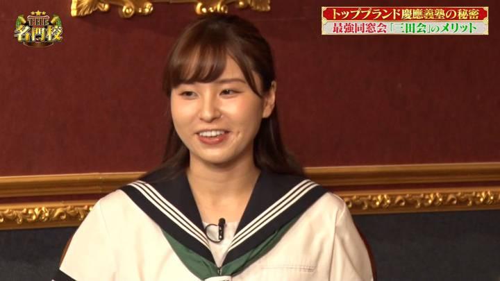 2020年07月26日角谷暁子の画像07枚目