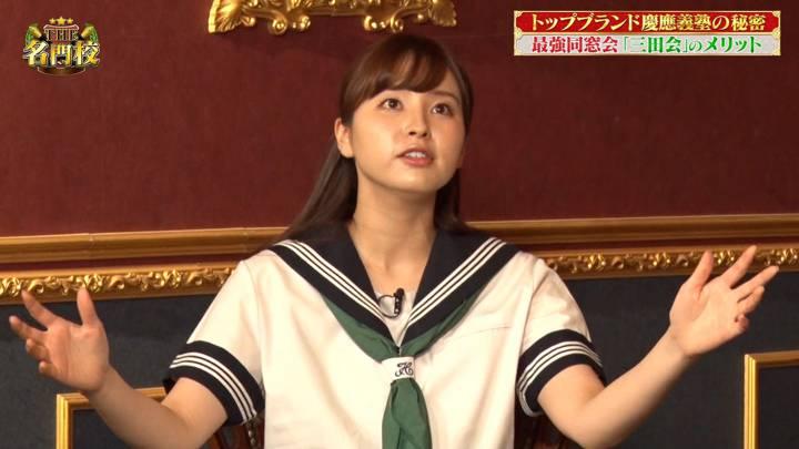 2020年07月26日角谷暁子の画像08枚目