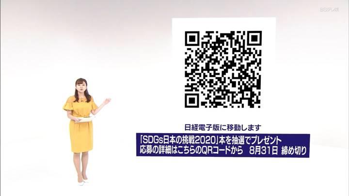 2020年07月31日角谷暁子の画像05枚目