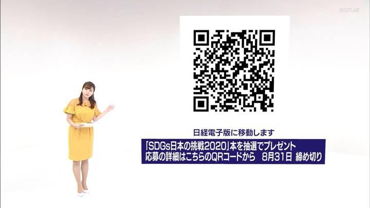 2020年07月31日角谷暁子の画像06枚目