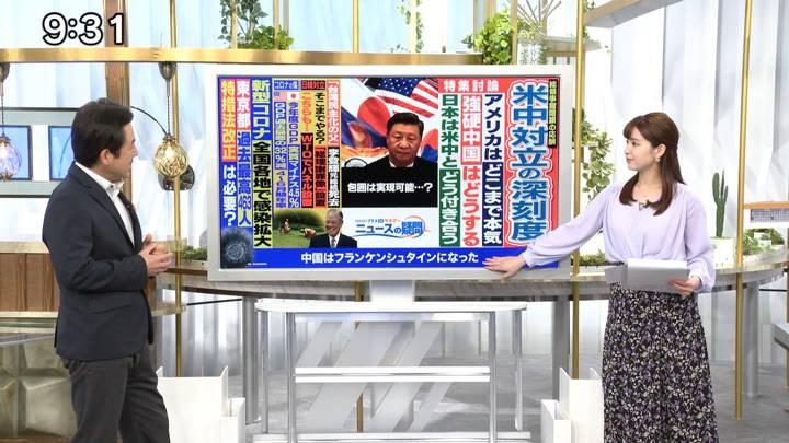 2020年08月01日角谷暁子の画像03枚目