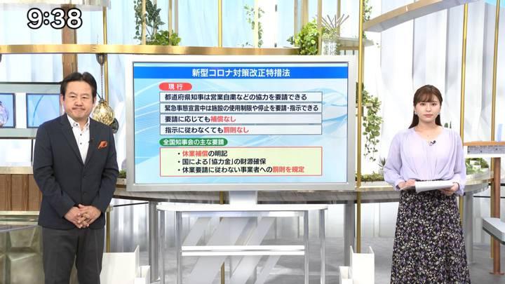 2020年08月01日角谷暁子の画像07枚目